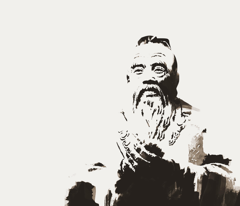 Confucius layer