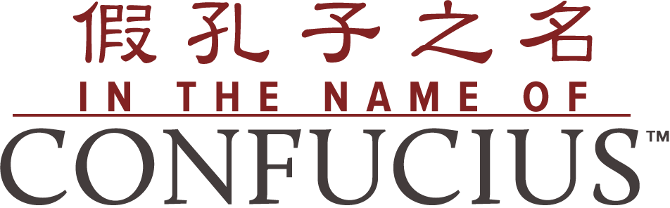 In The Name of Confucius – English